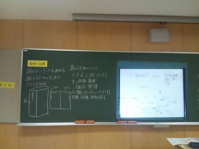 DSC_3420.JPG